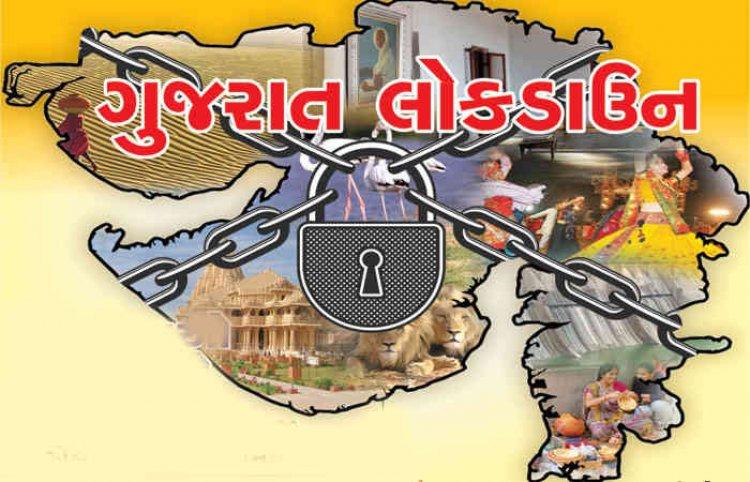 Breaking : ગુજરાતમાં કોરોના સંક્રમણની ચેન તોડવા માટે ચાર દિવસનો કરફયૂ લાદવા હાઇકોર્ટે ગુજરાત સરકારને કર્યો નિર્દેશ