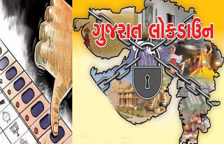 ગાંધીનગર મનપાની ચૂંટણી અંગે સૌથી મોટા સમાચાર : જો ગુજરાતમાં લોકડાઉન લદાય તો ચૂંટણી યોજાશે કે નહીં ?