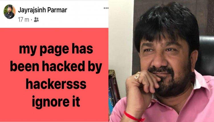 કોંગ્રેસના દિગજ્જ નેતાનું ફેસબુક પેજ થયું હેક, અશ્લીલ તસ્વીરના સ્ક્રીનશોટ થયા વાયરલ