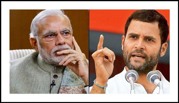 રાહુલ ગાંધીએ PM મોદીની ઝાટકણી કાઢી, ' આત્મનિર્ભર ભારત ' અભિયાનની ઉડાવી મજાક, જાણો શુ કહ્યું ?