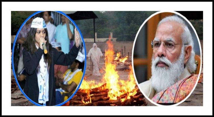 સુરત : AAP ના નગર સેવકે PM મોદી સામે સાધ્યું નિશાન : .........' અને દેશને સ્મશાન બનાવી દીધો '