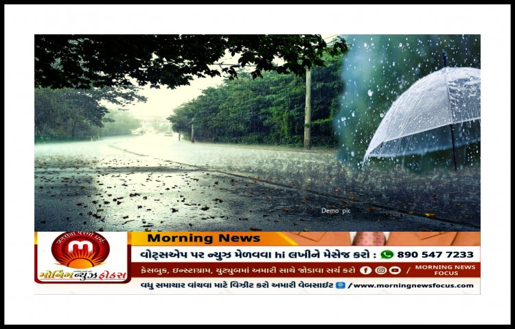 Breaking : ઊંઝા પંથકમાં ગાજવીજ સાથે વરસાદ શરૂ, ખેડૂતો ચિંતિત, જુઓ વિડીયો