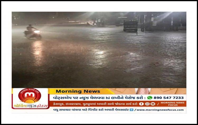 Breaking :  ઊંઝા પંથકમાં વહેલી સવારે ગાજવીજ અને ભારે પવન સાથે વરસાદ, ખેડૂતો ચિંતિત