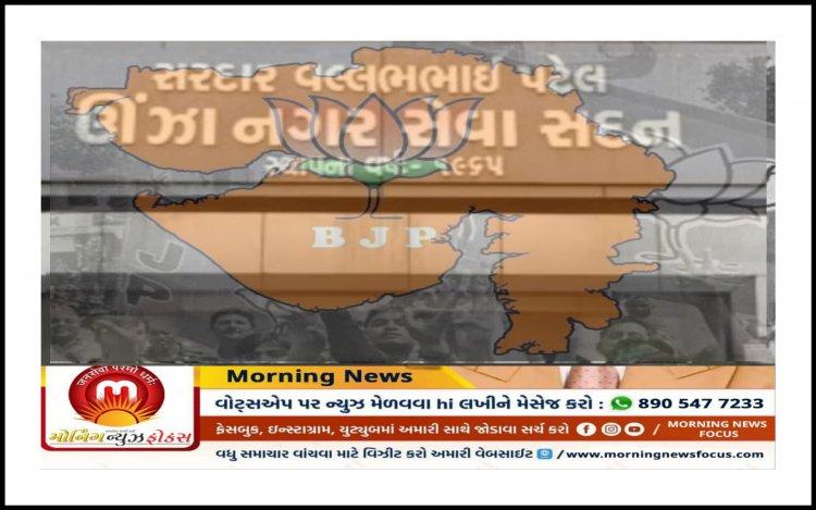 વિચિત્ર કિસ્સો : ગુજરાતની આ નગરપાલિકામાં નગરસેવકો સામે જ કેમ કરાઈ ફરિયાદ ? શુ સત્તાધીશોને સત્તા સરકી જવાનો સતાવી રહ્યો છે ડર ?